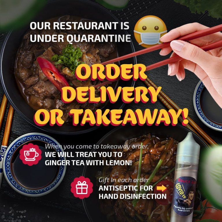 We work for delivery or takeaway!