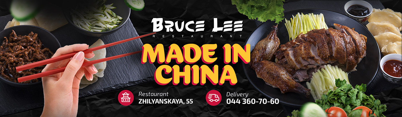 Brucelee - Chinese food delivery in Kiev